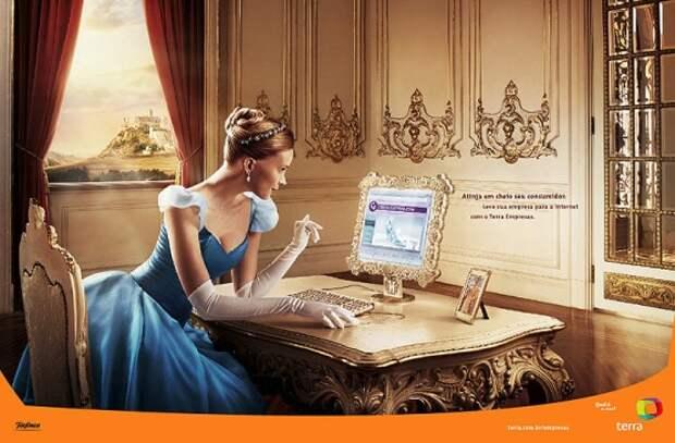 Бриллиантовый монитор для Золушки в рекламе бразильского интернет-провайдера