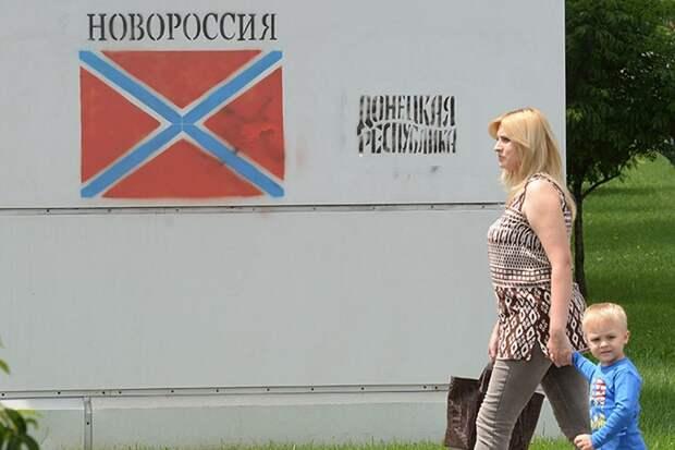 Новороссия назвала условия, при которых может остаться в составе Украины
