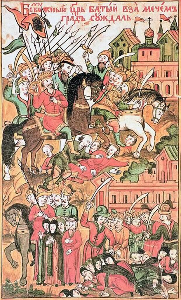 Монголы на Руси. Кампания 1238 года