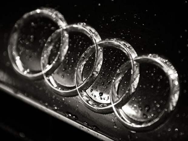 Компания Audi остановила все отгрузки дилерам до стабилизации курса рубля