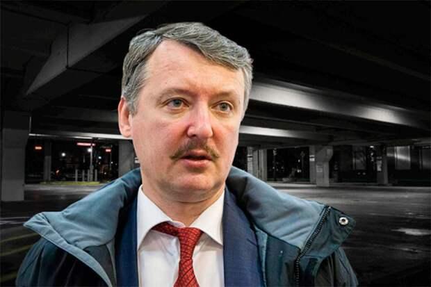 Стрелков в интервью The Times (Великобритания) заявил, что ополченцы Донбасса не сбивали MH17
