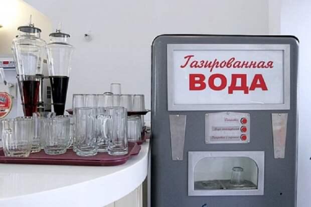 То самое меню из советского прошлого