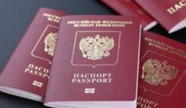 Процедуру оформления загранпаспортов упростили