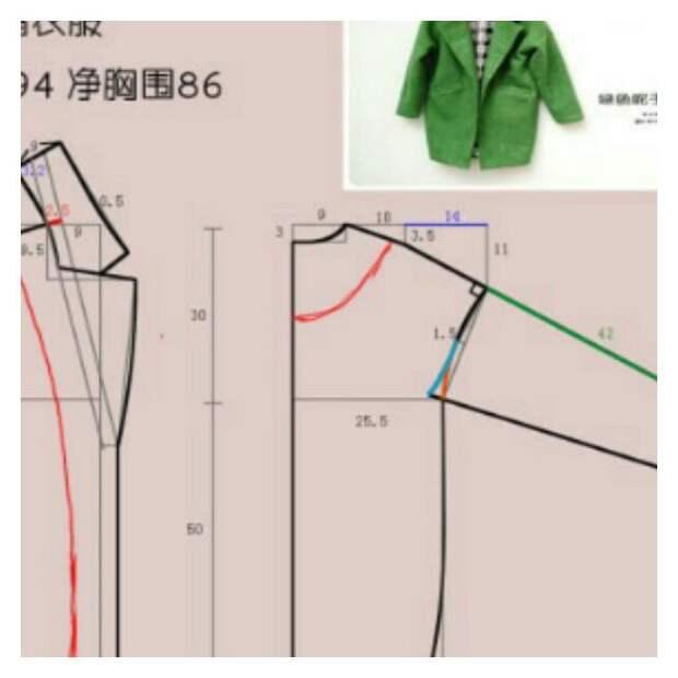 Элементарная выкройка пальто (очень простая!)