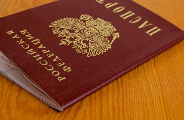 Отметки в паспорте о браке и детях перестали быть обязательными