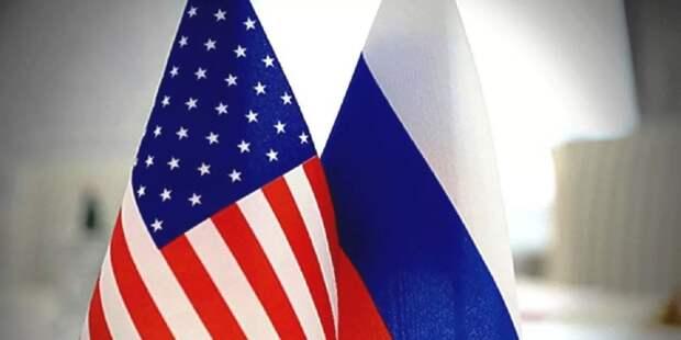 Какие проблемы могут ждать Россию в этом году
