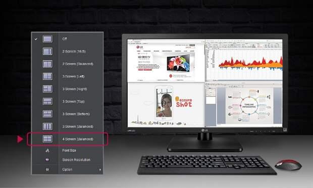 4К-монитор LG 27MU67 с поддержкой FreeSync представлен официально
