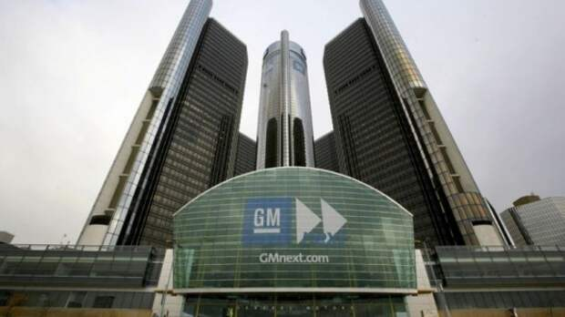 GM выплатит семьям жертв ДТП по миллиону долларов