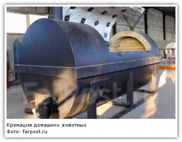 Фото: farpost.ru