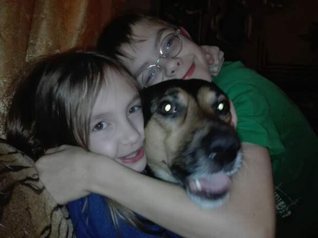 пёс с детьми