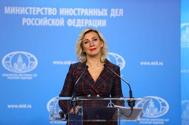 Захарова назвала киевский режим антиукраинской галограммой