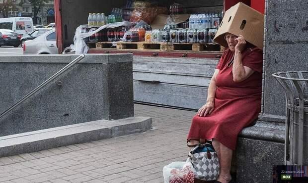 vy-ukraintsy-takie-zhe-duraki
