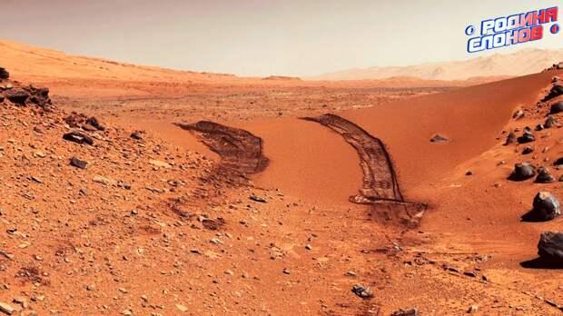 Марсианский вертолёт NASA не летит. Новые проделки агентов Путина