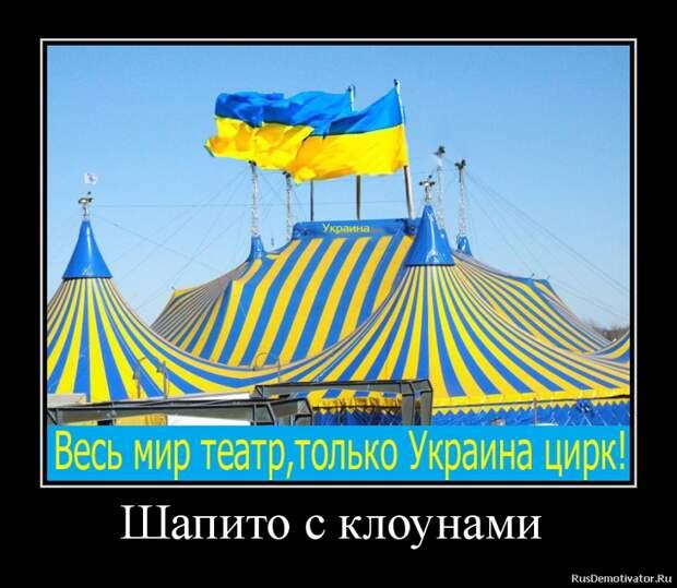 Новости стационара:Украина выдвинула требование к России из-за Навального!