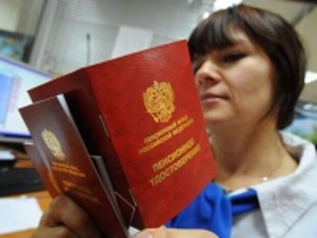 ПРАВО.RU: Отзывы лицензий безуспешно оспаривает каждый третий НПФ
