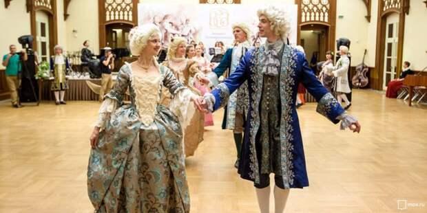 В Валдайском пройдет бал в лучших традициях XIX века