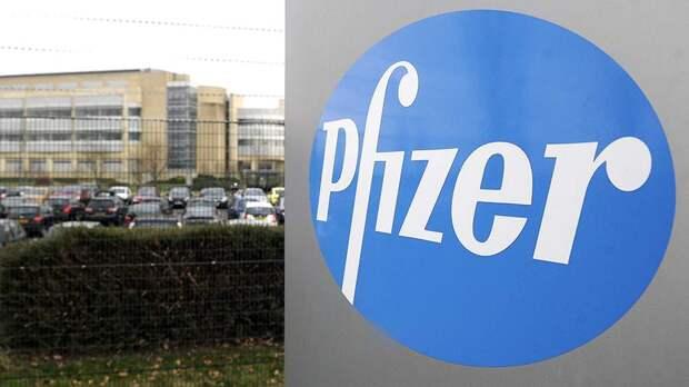 Pfizer отозвал препарат Chantix из-за содержания в нем вызывающих рак веществ