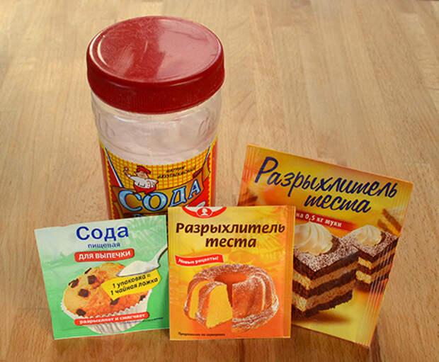 Сода и разрыхлитель теста - зачем нужны в выпечке эти два ингредиента одновременно
