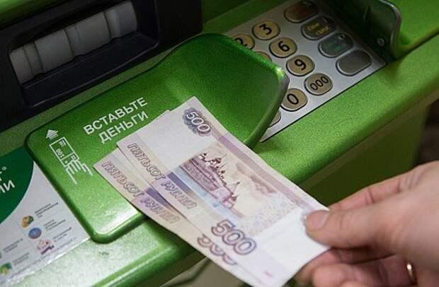 Добросовестным плательщикам наполовину скостят штрафы