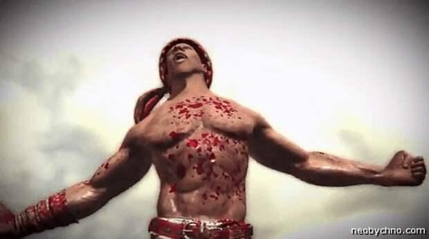 кровь гладиатора