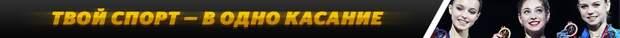 «За Кубок Первого канала пришло много призовых. И это хорошо». Будущие звезды российской фигурки Шевченко/Еременко