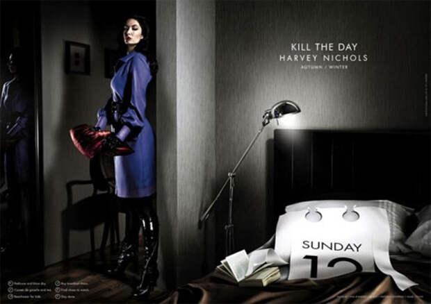 Реклама универмага призывает к убийству