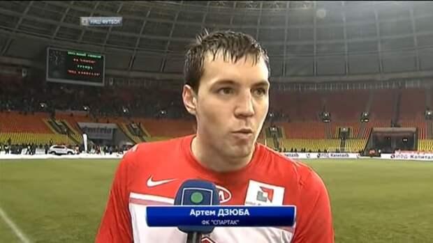 Фанаты «Спартака» напомнили Дзюбе, как он обвинял судей в лояльности к «Зениту»: видео