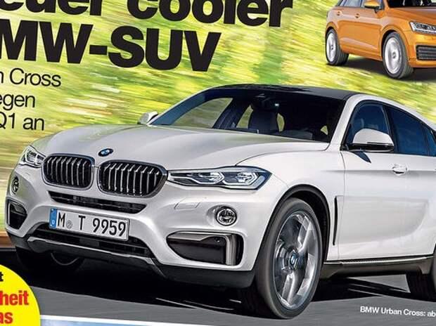 BMW выпустит кроссовер Urban Cross - конкурента Audi Q1