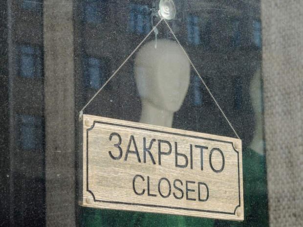 """""""Денег ноль, ищу работу"""": бизнесмены рассказали о разорении коронавирусом"""