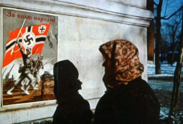 Фотографии из оккупированного немцами Харькова в 1941-1942 гг.