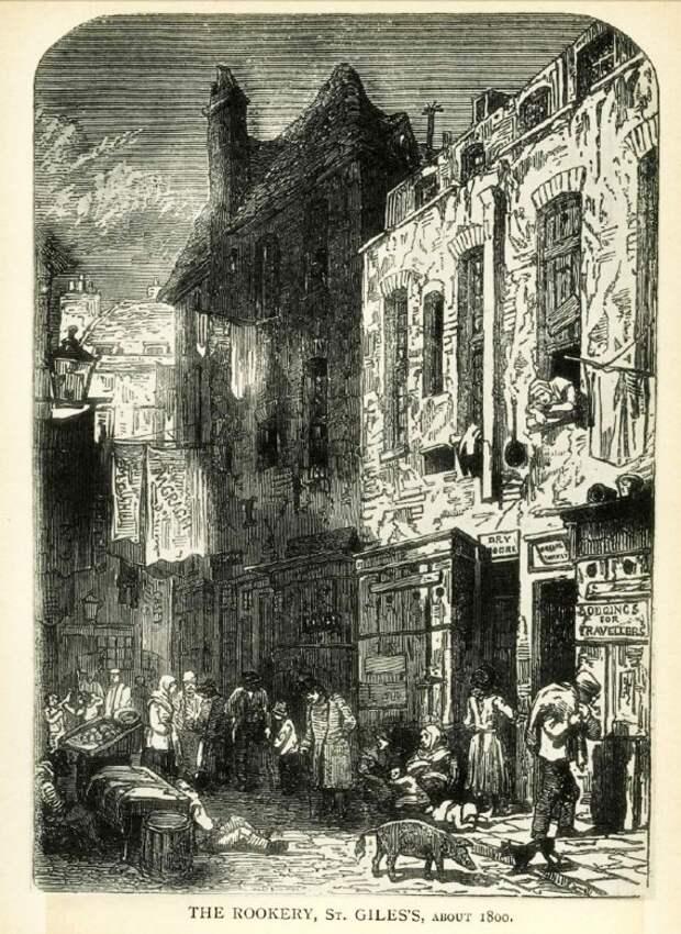 Рабочие бараки прихода св. Эгида ок 1800 г