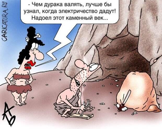 На Украине будут отключать электричество по вечерам