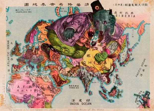 1912 Япония медведь, россия