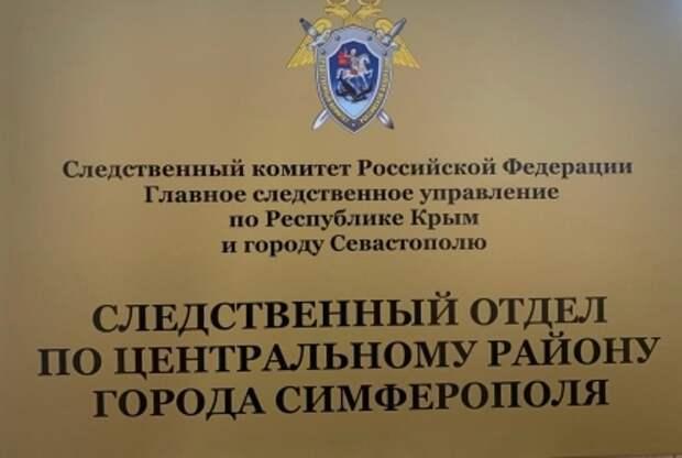 Конфликт между крымчанином и жителем Чечни закончился смертью