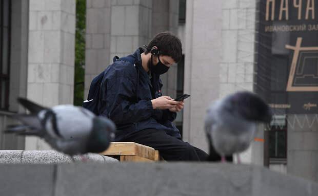 В Роскачестве рассказали о грамотном закрытии приложений в смартфоне