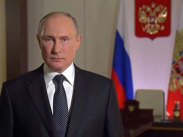 «Когда и куда уйдет Путин?»: в СМИ обсуждают будущее президента