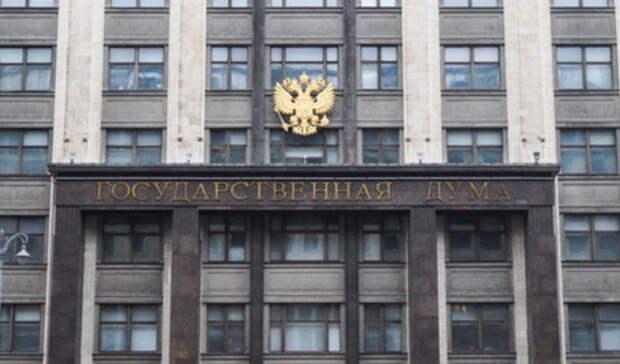 Депутат Госдумы Николай Николаев подал заявку научастие впраймериз ЕР