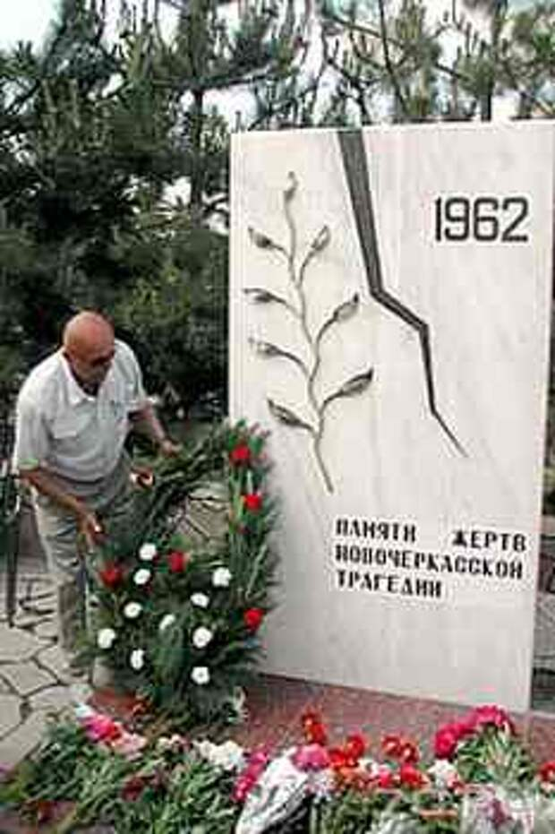 г. Новочеркасск, новое кладбище (западная окраина города)