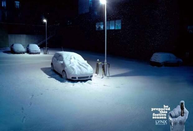 LYNX: Car Park (Автостоянка)