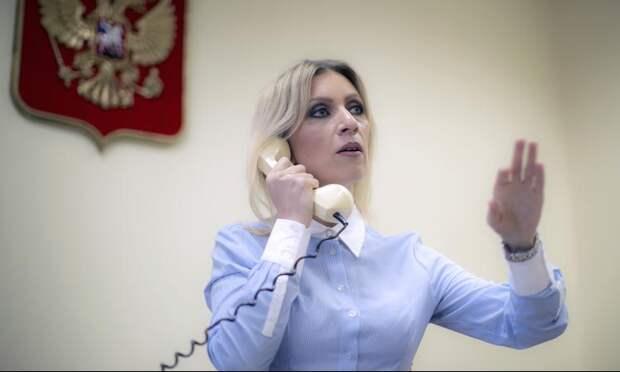 Официальный представитель МИД России Мария Захарова. Фото: Михаил Джапаридзе/ ТАСС