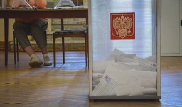 Результаты выборов депутатов всвердловское Заксобрание утвердил избирком