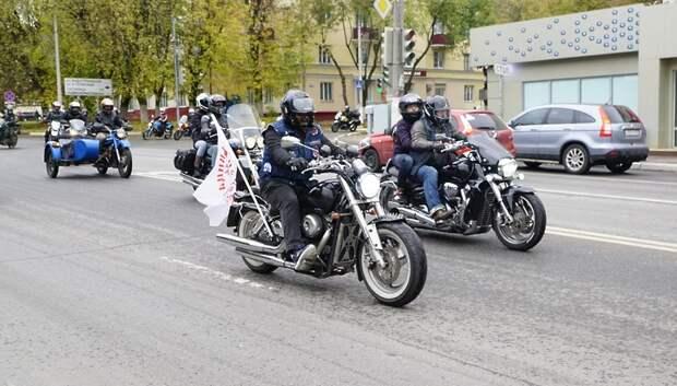 Свыше 100 мотоциклистов проехали по центру Подольска в рамках закрытия сезона