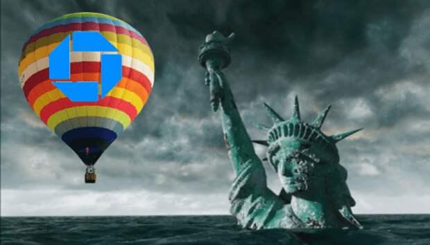 Ведущие банки готовятся к эвакуации из Америки?