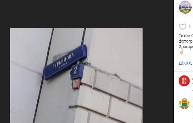 Адресному указателю не дадут упасть со стены дома на улице Гурьянова