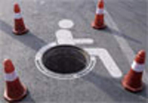 Незакрытый люк – путь к инвалидности