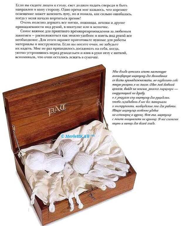 ВЫШИВАЕМ. Белая гладь - основы, материалы и приспособления