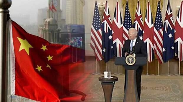 В КНР отреагировали на создание антикитайского союза AUKUS