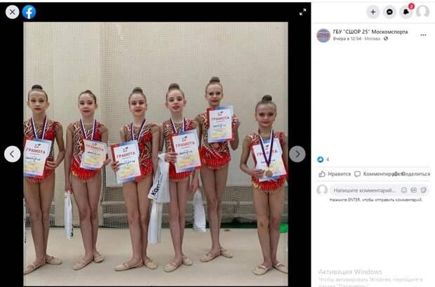 Гимнастки с Вятской взяли на турнире пять медалей