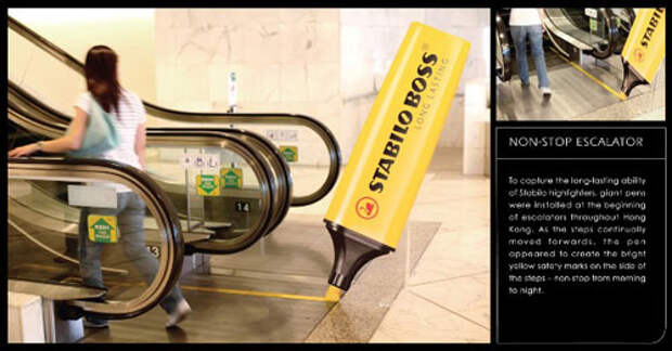 Эскалатор как источник вдохновения рекламиста