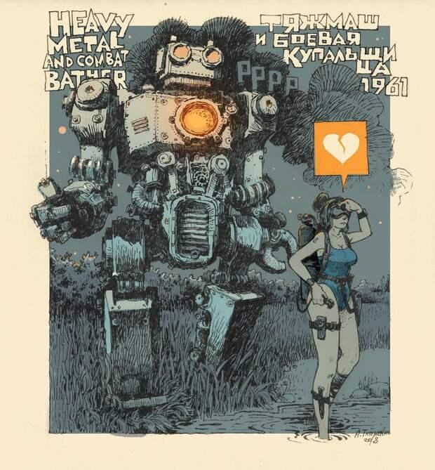 Кастомные ЗИЛы, роботы иБаба-Яга: как выглядит советский дизельпанк
